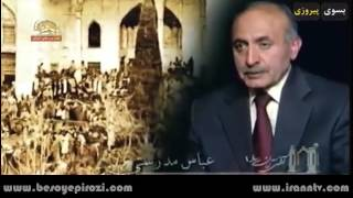 تاریخچه انقلاب مشروطه آرمان آزادی قسمت بیستم