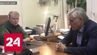 """Программа """"Дежурная часть"""" от 19 апреля 2018 года (21:30) - Россия 24"""