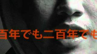 Music video by ET-KING performing 愛しい人へ. (C) 2007 UNIVE...