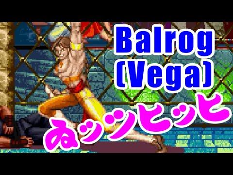 [高画質] 豪鬼(ゴウキ) vs バルログ - SUPER STREET FIGHTER II X