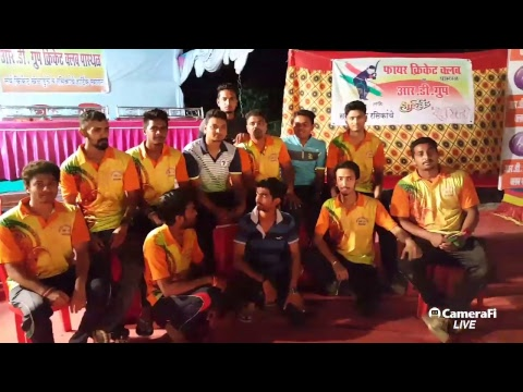 Patil's Networks's broadcast RD GROUP CRICKET CLUB PASTHAL