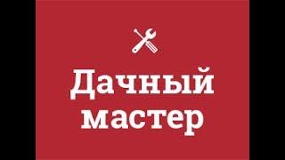 Капитальный ремонт двухкомнатной квартиры в Москве