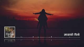 Maya ko Chino | Official Audio | Neetesh Jung Kunwar