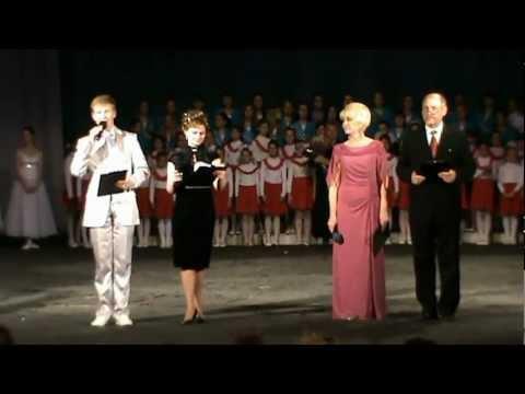 Отчётный-2012 Севастопольского ДДЮТ (amateur video is incomplete)