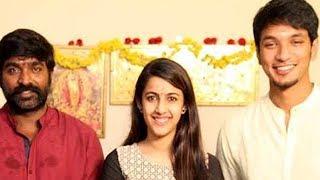 Vijay Sethupathi, Gautham Karthik starrer Oru Nalla Naal Paathu Solren | Latest Tamil Cinema News