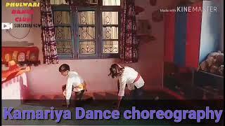 KAMARIYA   Mitron  kamariya Dance choreography   easy Dance steps  Phulwari dance club