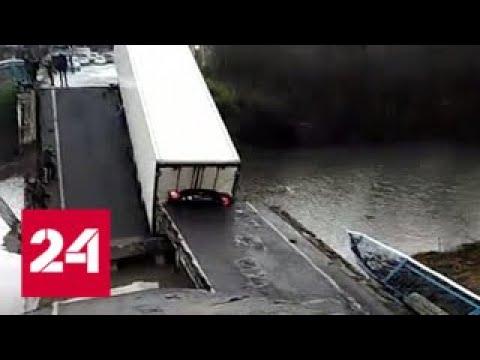 Врио главы Приморья выехал на место обрушения моста под Уссурийском - Россия 24