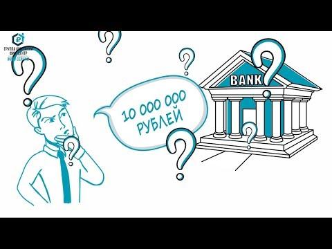 Как получить кредит на нужную Вам сумму, если банк одобрил меньше?