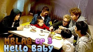 vietsub mblaq hello baby ss5 ep 3 a team 360kpop
