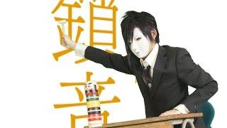 日常OP踊って実写にしてみた【鎖音プロジェクト Exレーベル】- Live-Action Nichijo