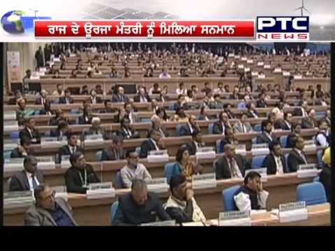 Punjab gets best State awards in Solar Energy 2015 | Special Programe | 16 February 2015