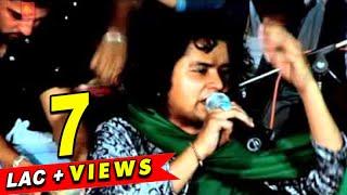 Kulli Viccho Ne Yaar by Vicky Badshah [Full Song] Mera Sai Naal Mail Karade