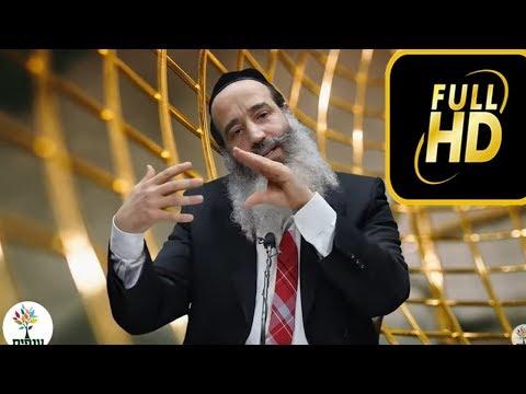 חופשי ומאושר - הרב יצחק פנגר HD - שידור חוזר