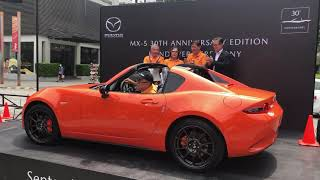 Mazda MX-5 Special Edition (EU model) Videos