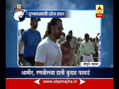 Water Cup 2018 : Dahidule, Nandurbar : 14:05:2018