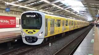 西武30000系 ぐでたまスマイルトレイン 西武新宿駅発車