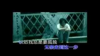 Zheng Yuan - Yi ge ren ku Mp3