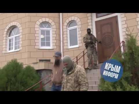 ФСБ задержала лидера религиозных экстремистов в Севастополе