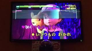 小林幸子&中川翔子/風といっしょに「ミュウツーの逆襲 EVOLUTION」主題歌(原曲キー)/音程バー歌詞付フル/カラオケ97点