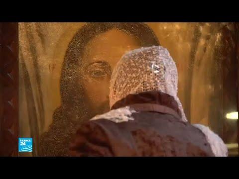 الكنيسة الأرثذوكسية الأوكرانية تعلن استقلالها عن موسكو  - 14:55-2018 / 10 / 12