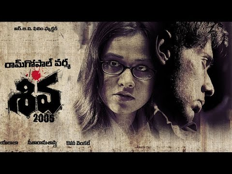 Shiva 2006 Full Length Telugu Movie || Mohit Ahlawat Nisha Kothari || Latest Telugu Movies