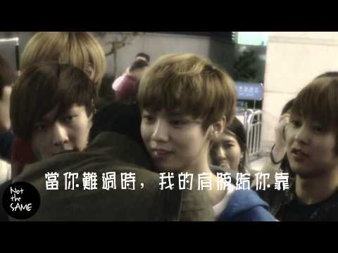 Tao Luhan  Full of love  满满都是爱