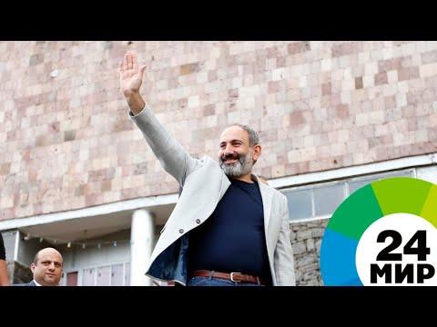 «Мы живем уже в новой Армении». Пашинян в родном краю пообщался с народом - МИР 24