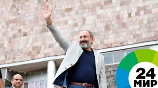 «Мы живем уже в новой Армении». Пашинян в родном краю пообщался с народом   МИР 24