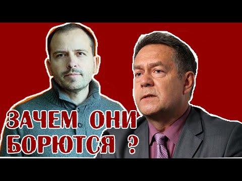 Дебаты Семина и Платошкина - игра в революцию