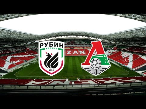 ЛОКОМОТИВ - РУБИН | Футбол | Прямая трансляция | Прямой эфир