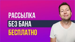 видео whatsapp рассылка
