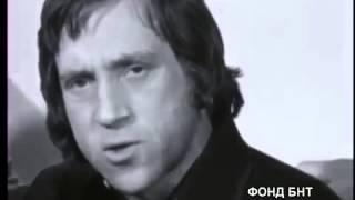 Я не люблю Владимир Высоцкий