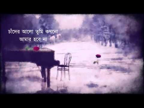 """Aalo"" (Tahsan) - Piano Instrumental [Deep blue rendition]"