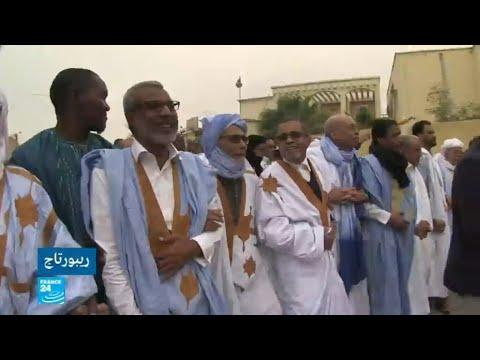 موريتانيا.. توتر بين الحكومة والمعارضة على خلفية الانتخابات المقبلة  - نشر قبل 17 دقيقة