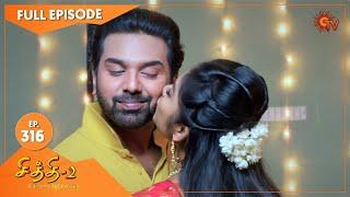 Chithi 2 - Ep 316 | 18 June 2021 | Sun TV Serial | Tamil Serial