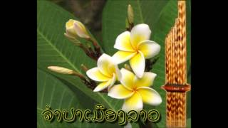Video Jonny Plays Khaen - The Flower of Laos Dok Champa download MP3, 3GP, MP4, WEBM, AVI, FLV Juni 2018