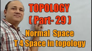 normal space|| T4 space in top…