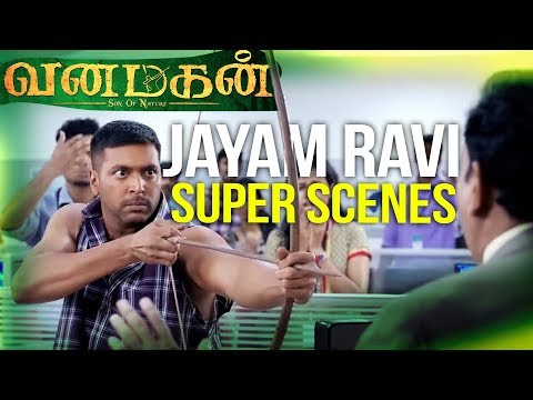 Vanamagan - Jayam Ravi Super Scenes | Sayyeshaa Saigal Thambi Ramaiah | Latest Tamil Movie