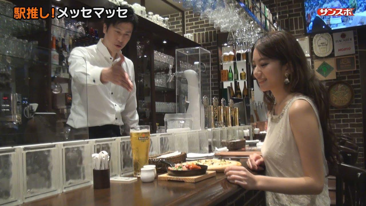 美味しそうな料理を前に笑顔がこぼれる伊東紗治子