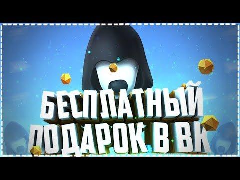 Видео Казино плей фортуна мобильная версия