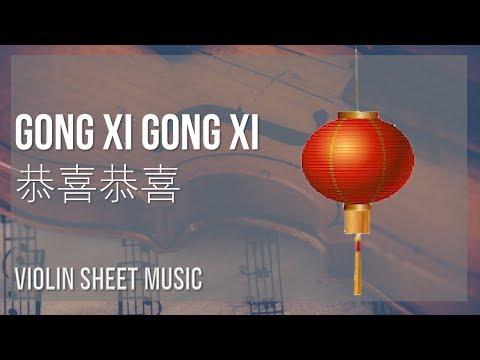 EASY Violin Sheet Music: How to play Gong Xi Gong Xi 恭喜恭喜 by Yao Li, Yao Min 姚莉,姚敏