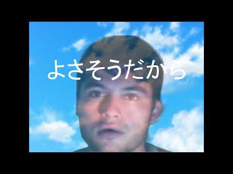 Dj Ercik Anime Opening
