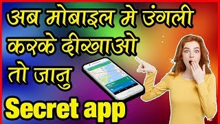 Best Android Apps   ये जबरदस्त Android app जरूर TRY कीजिये..