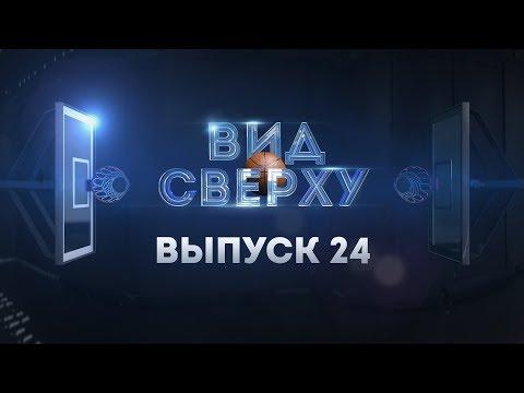 Бк зенит казахстан