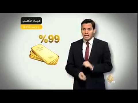 """معلومة : عند شراء الذهب يتم ذكر عبارة """"عيار الذهب 18 أو 20"""