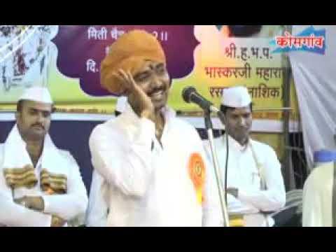 Aai Mazi Mayecha Sagar