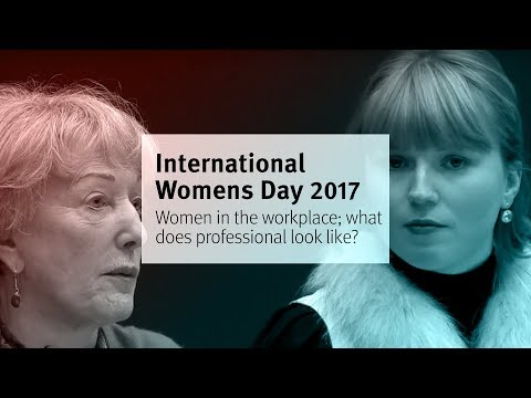 International Womens Day at City 2017- Full Video