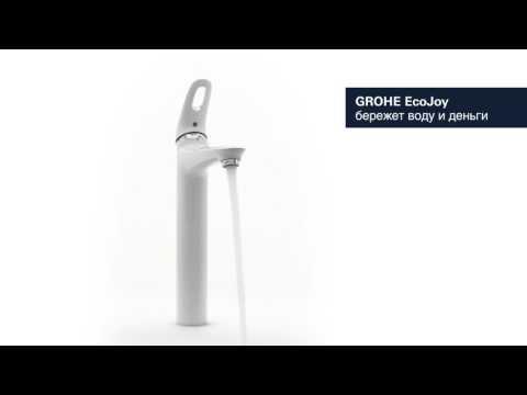 Смеситель для раковины GROHE Eurostyle New с высоким изливом