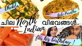 BIRTHDAY SPECIAL COOKING VLOG  KHAMAN DHOKLA  GOBI PARATHA  MANGO DESSERT  3 RECIPE IN 1 VIDEO