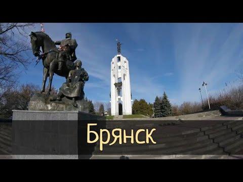 Брянск. Курган бессмертия. Покровская гора / Субботние путешествия